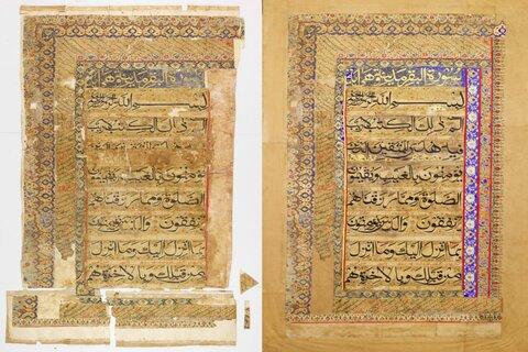 ایشیا کے بزرگترین قرآن مجید کے قلمی نسخہ