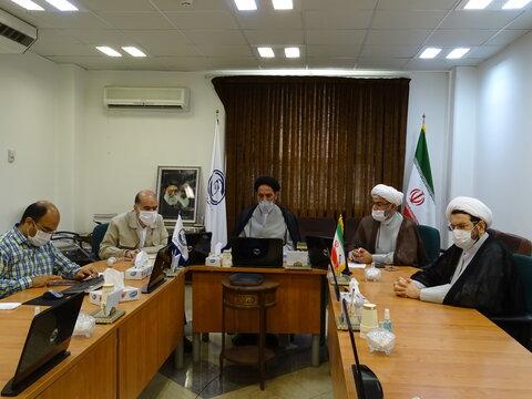 جلسه مجازی رئیس مرکز خدمات با مدیران استانی مرکز