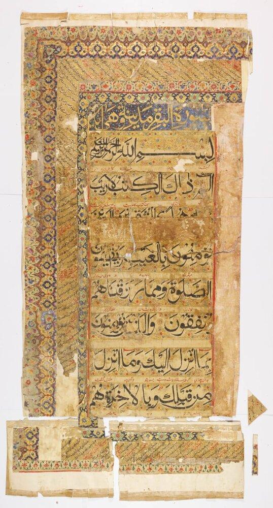 ایشیا کے بزرگترین قرآن مجید کے قلمی نسخہ کی پچیسویں اور چھبیسویں جلدوں کی مرمت مکمل