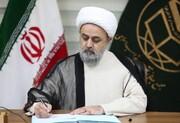 مجمع جہانی برائے تقریب مذاہب اسلامی کے سیکرٹری جنرل کا کویتی پارلیمنٹ اسپیکر کے نام خط/اسرائیل سے عدم تعلقات کے قانون کی منظوری پر قدردانی