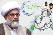 رمضان المبارک کے دوران کی گئی عبادتوں اور نیکیوں کا انعام اللہ تعالیٰ نے عید الفطر کی صورت میں دیا ہے
