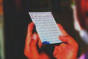 عید سعید فطر تجلی قرب به پروردگار عالمیان است