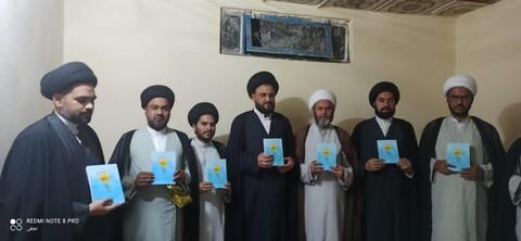 """مؤسسہ حضرت امام علی رضا (ع) نجف اشرف میں """"رسالت کا آخری پھول"""" کتاب کا رسم اجرا"""