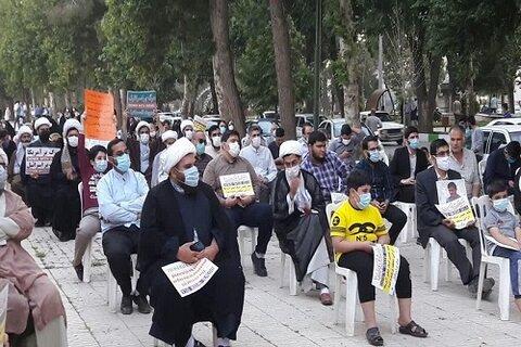 تجمع در کرمانشاه در حمایت از مردم فلسطین و دانش آموزان شهید افغانی
