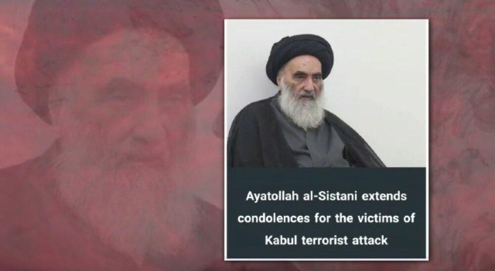 ویڈیو/ آیت اللہ العظمیٰ سیستانی کا کابل کے گرلز کالج میں شہید ہونے والی طالبات سے اظہار ہمدردی