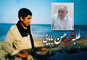 تسلیت مدیر حوزه علمیه یزد به خانواده طلبه شهید بابایی