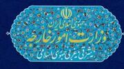 یوم نکبہ کی مناسبت سے وزارت خارجہ ایران کا قدس شریف کی مکمل آزادی تک فلسطینیوں کا ساتھ دینے کی اپیل