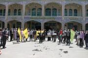 تجمع دانشجویان شهرکردی علیه جنایات وحشیانه صهیونیستها