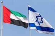 """وزير خارجية الإمارات: راضون عن علاقتنا المتنامية مع """"إسرائيل"""""""