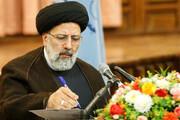 تسلیت رئیس قوه قضائیه به امام جمعه تبریز
