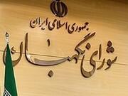 از کاندیداتوری روز چهارمی ها تا اتمام حجت شورای نگهبان در وزارت کشور