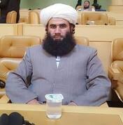 مرکز ارتباطات و بینالملل حوزه شهادت یکی از مفتیهای افغانستان را تسلیت گفت