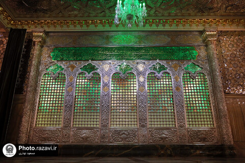حرم مطہر رضوی کے دارالحجہ ہال میں زیارت کے لئے نئی جالی کا افتتاح
