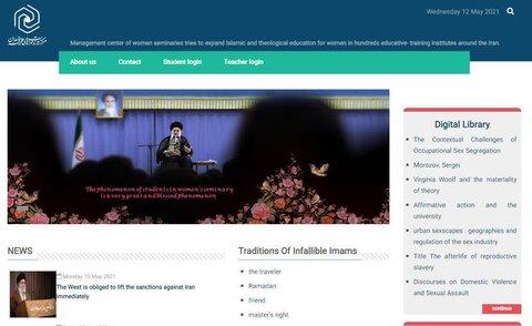 صفحه انگلیسی سایت حوزه های علمیه خواهران