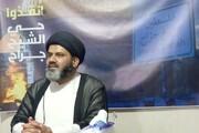 قم المقدسہ میں حمایت مظلومین فلسطین کانفرنس کا انعقاد