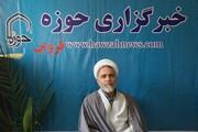 آمریکایی ها روی انتخابات ایران متمرکز شده اند