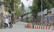 جموں و کشمیر میں فلسطینیوں سے ہمدردی جتانے پر 21 افراد گرفتار