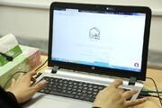 آزمون ورودی سطح دو و سه جامعة الزهرا(س) مجازی برگزار میشود