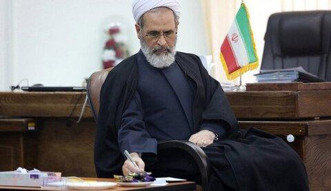 رئيس الحوزات العلمية في إيران