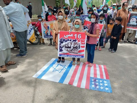 حیدرآباد پاکستان 16مئی یوم مردہ باد آمریکا و اسرائیل ریلی