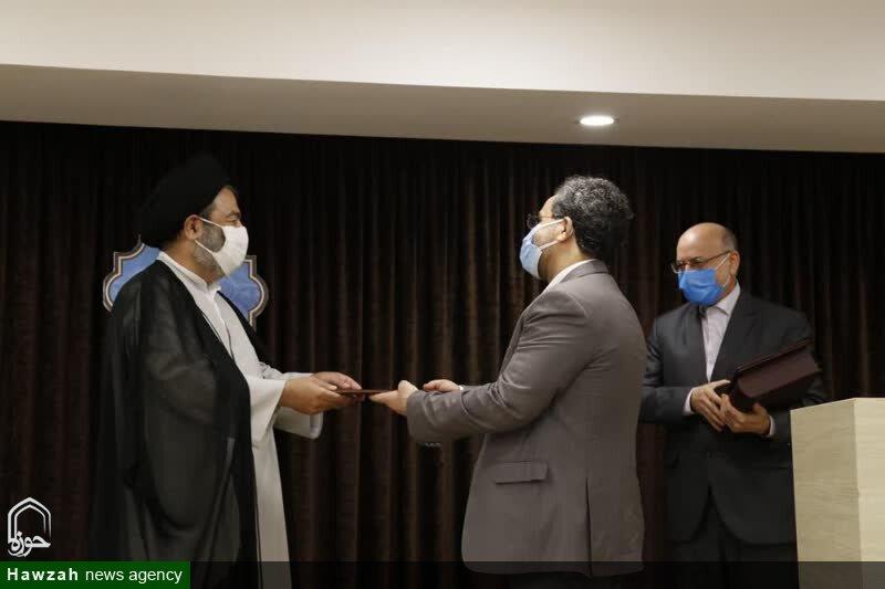 رئیس جدید پژوهشکده حج و زیارت معرفی شد + عکس