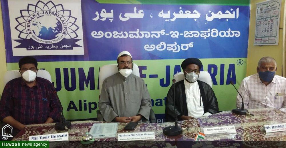ظالموں کا ساتھ دینے والے بھی ظالم،علماء علی پور کا بیان