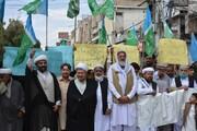 کوئٹہ؛ ملی یکجہتی کونسل بلوچستان کے زیر اہتمام اسرائیل بربریت کے خلاف احتجاجی مظاہرہ، سنی شیعہ علماء کا خطاب