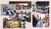 شیعہ علماء کونسل پاکستان کی جانب سے صہیونی ریاست کے خلاف ملک گیر احتجاج