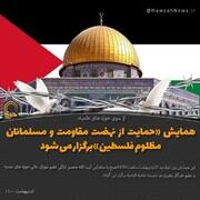 پخش زنده تجمع طلاب در مدرسه فیضیه از خبرگزاری حوزه