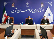 دانشکده مذاهب اسلامی در بجنورد راه اندازی شد