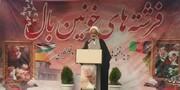 بزرگداشت «شهدای دانش آموز مکتب سیدالشهداء کابل» در کرمان