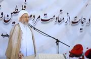 فیلم | سخنرانی عربی آیت الله اراکی خطاب به مردم مظلوم فلسطین