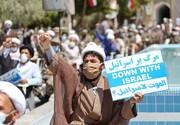 فیلم | تجمع طلاب و روحانیون در حمایت از ملت مظلوم فلسطین