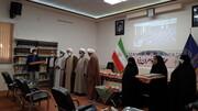 برگزیدگان جشنواره علامه حلی در یزد تجلیل شدند