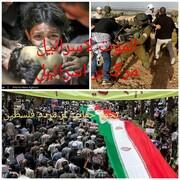 تجمع روحانیون و مردم قروه در حمایت از مردم فلسطین برگزار می شود
