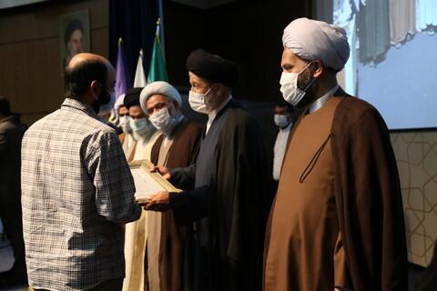 تصاویر/تجلیل از برگزیدگان جشنواره علامه حلی
