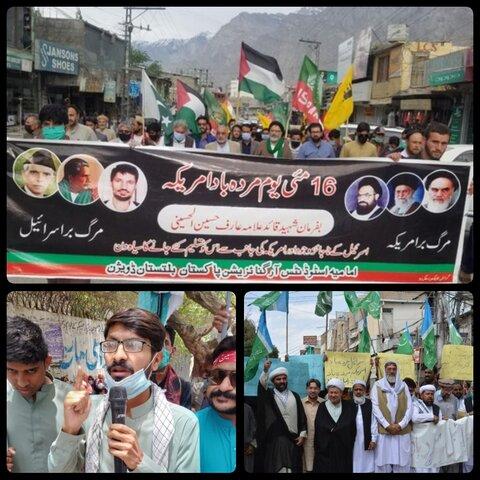 تجمعات اعتراض آمیز در پاکستان