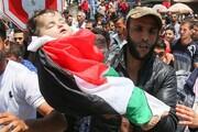 فریادِ فلسطین