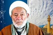 کرگل کے بزرگ عالم دین شیخ محمد حسین ناصر الدین نے اس دار فانی کو وداع کہا