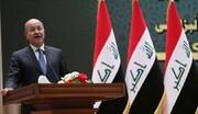 رئیسجمهور عراق بر حمایت از مسئله فلسطین تأکید کرد