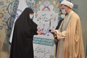 ۷۰ برگزیده مسابقه قرآنی ترنم وحی استان بوشهرتجلیل شدند