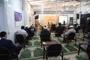 تصاویر/ سومین نشست حلقه های علمی اقتصاد مقاومتی با موضوع ارائه مدل بانکداری اسلامی