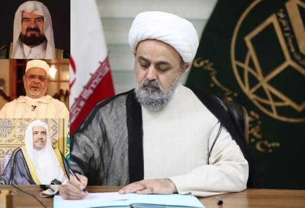 مجمع جہانی برائے تقریب مذاہب اسلامی کے سیکرٹری جنرل کا عالم اسلام کے علماء کے نام کھلا خط