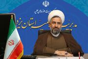تجمع طلاب یزد در محکومیت کشتار شیعیان افغانستان برگزار می شود