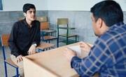 تماشای این کلیپ به نوجوانان ایرانی توصیه میشود