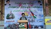 تجمع مردم قزوین در حمایت از مردم مظلوم فلسطین