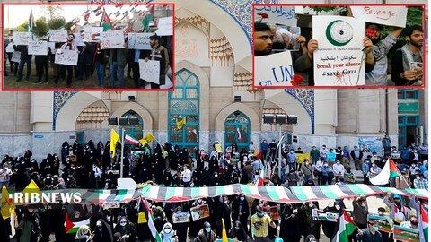 اسرائیل بربریت کے خلاف تہران یونیورسٹی میں احتجاجی مظاہرہ