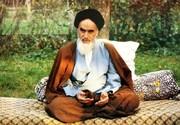 پیوند مستحکم امام خمینی (ره) با قرآن و سنت