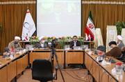 تصاویر/ هم اندیشی ابعاد فرهنگی، اجتماعی و اقتصادی جمعیت در موسسه آموزشی و پژوهشی امام خمینی (ره)