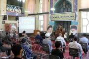 تصاویر | مراسم بزرگداشت و یادبود خیرین حوزه علمیه همدان